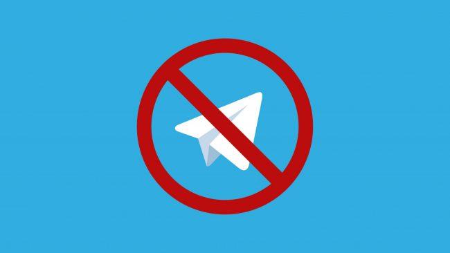 Фото - Telegram обходит блокировку при помощи военных технологий?